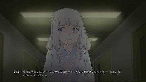 絶望する白銀少女 第一章 Game Screen Shot4
