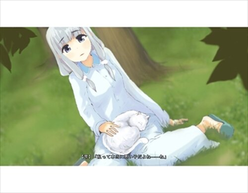 絶望する白銀少女 第一章 Game Screen Shots