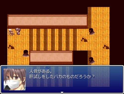 学舎怜児の夜間警備 Game Screen Shot5