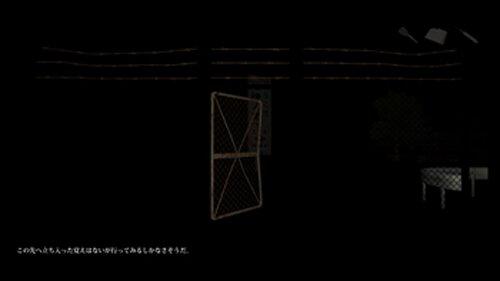 厄村-Yakuson- Game Screen Shot3