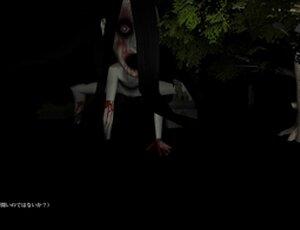 厄村-Yakuson- Game Screen Shot