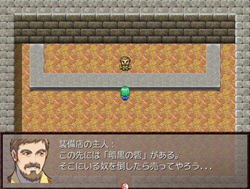 東方守矢信~Transcendence of faith and shrine~ Game Screen Shot3