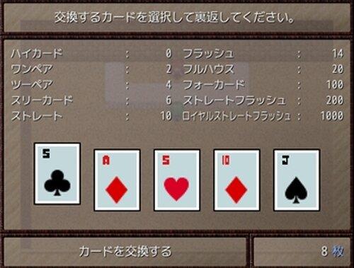 東方守矢信~Transcendence of faith and shrine~ Game Screen Shot4