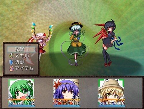 東方守矢信~Transcendence of faith and shrine~ Game Screen Shots