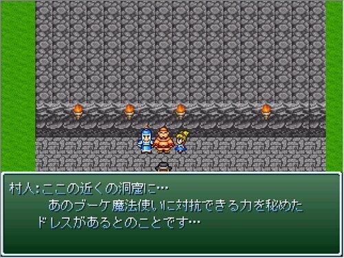 姫カルラと魔法使いブーケ Game Screen Shot