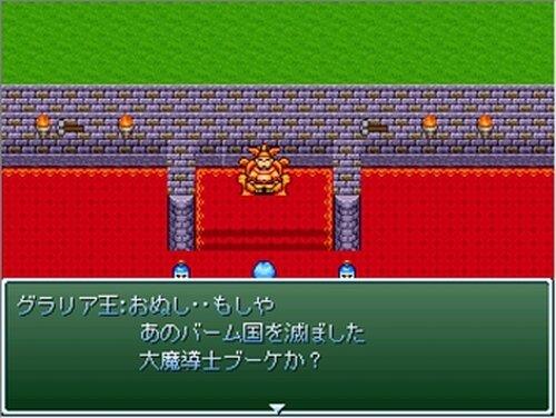 姫カルラと魔法使いブーケ Game Screen Shot2