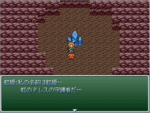 姫カルラと魔法使いブーケ Game Screen Shot4