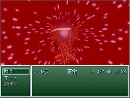 姫カルラと魔法使いブーケ Game Screen Shot5