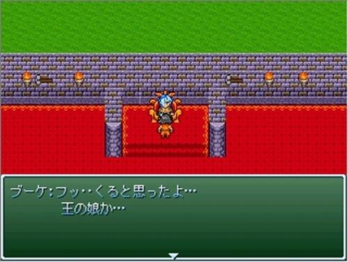 姫カルラと魔法使いブーケ Game Screen Shots