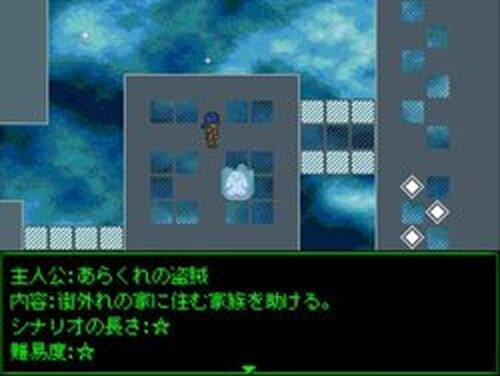未明ファンタジー Game Screen Shots