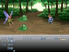 Default of Default Game Screen Shot2