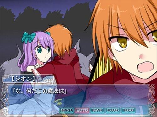 湖畔の少女と銀色のフェンリル Game Screen Shot3