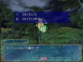 湖畔の少女と銀色のフェンリル Game Screen Shot5