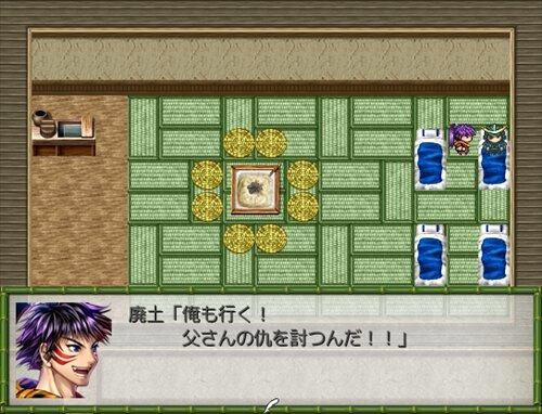 孫居瑠冒険譚 Game Screen Shot1