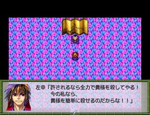 孫居瑠冒険譚 Game Screen Shot3