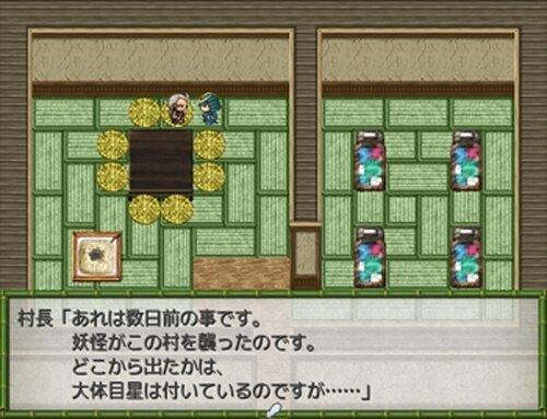 孫居瑠冒険譚 Game Screen Shot5