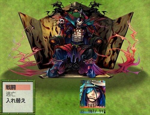 孫居瑠冒険譚 Game Screen Shots