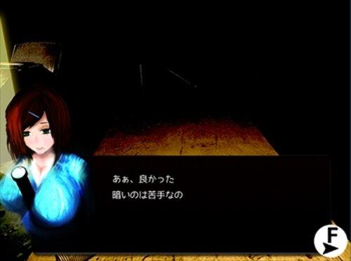 Byo-IN Game Screen Shot2