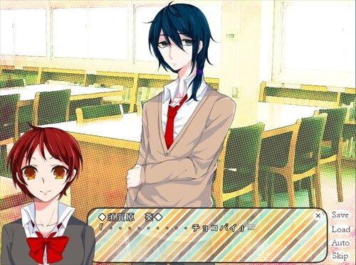 すれ違いチョコレート Game Screen Shot1