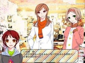 すれ違いチョコレート Game Screen Shot2
