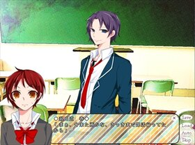 すれ違いチョコレート Game Screen Shot4