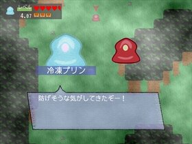 凍える巡り合い Game Screen Shot4