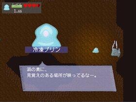 凍える巡り合い Game Screen Shot5