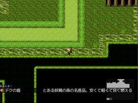 上海と小さな迷宮(体験版) Game Screen Shot5