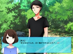 地方系男子! Game Screen Shot3
