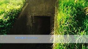 春の日に道が続く Game Screen Shot5