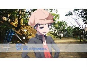 春の日に道が続く Game Screen Shot