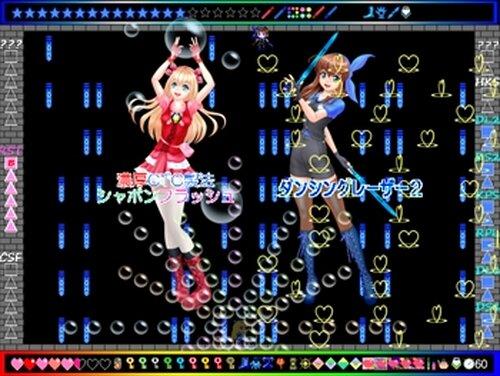 CoLoRing Pocket(カラーリングポケット) Game Screen Shots