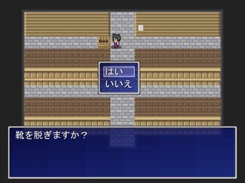 NOLEMONNOMELON Game Screen Shot3