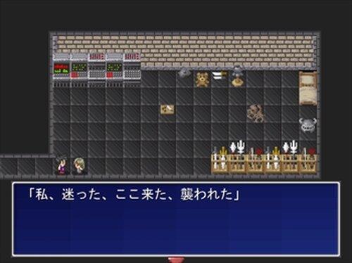 NOLEMONNOMELON Game Screen Shot5