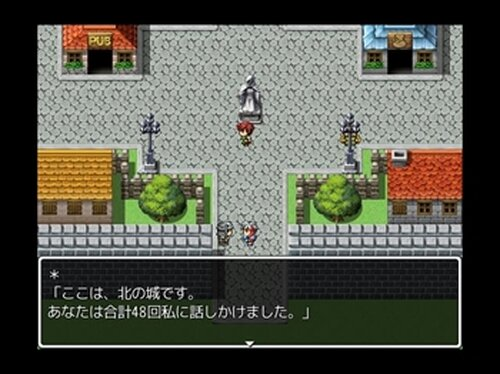 RTP X RPG ~High Speed Edition~ Game Screen Shot3
