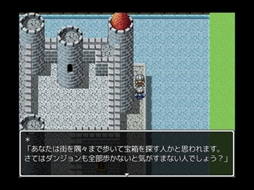 RTP X RPG ~High Speed Edition~ Game Screen Shot5
