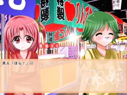 小さな夏の恋心 Game Screen Shot1