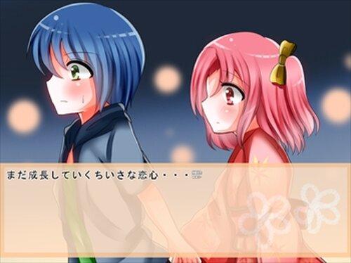 小さな夏の恋心 Game Screen Shot3