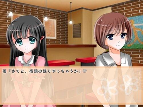 小さな夏の恋心 Game Screen Shot4