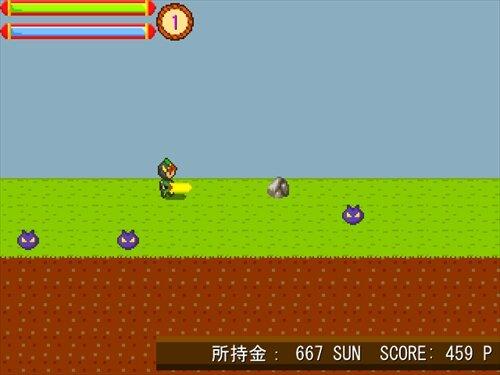 君を見つめる Game Screen Shot1