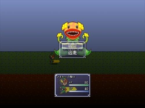 君を見つめる Game Screen Shot4