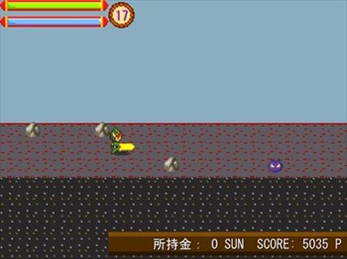 君を見つめる Game Screen Shot5