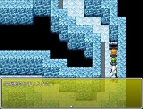 太陽を探して Game Screen Shot3