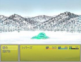 太陽を探して Game Screen Shot5