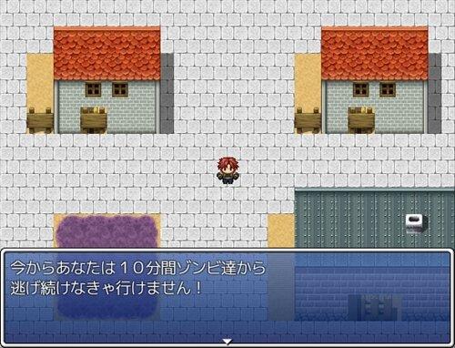 逃げろッ! Game Screen Shot1