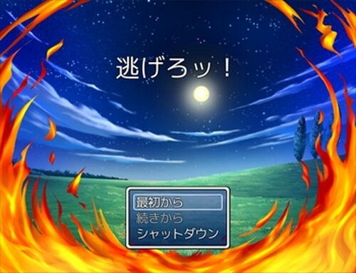 逃げろッ! Game Screen Shot2