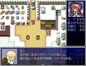 天に届ける迎春花 Game Screen Shot4