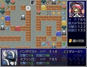 天に届ける迎春花 Game Screen Shot5