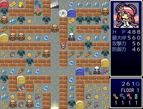 天に届ける迎春花 Game Screen Shots