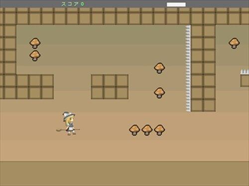魔理沙のキノコ集め Game Screen Shot5